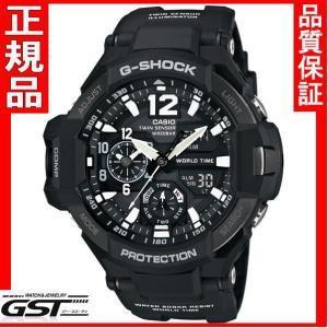カシオGA-1100-1AJF腕時計「スカイコックピット」Gショックメンズ(黒色〈ブラック〉)|gst
