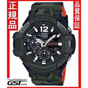 Gショック カシオGA-1100SC-3AJF「マスター・イン・オリーブドラブ」腕時計メンズ(緑色〈グリーン〉)|gst