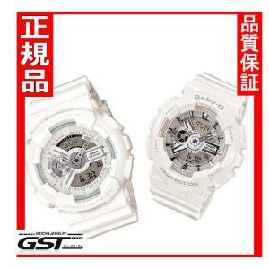 カシオGショックベビーG ペア腕時計GA-110BC-7AJF BA-110-7A3JF(白色〈ホワイト〉)|gst