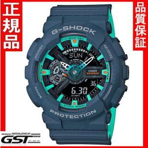 CASIO ジーショック GA-110CC-2AJF カシオ 腕時計 送料無料 |gst