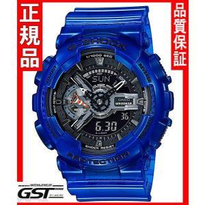 GショックカシオGA-110CR-2AJF「Gショック コラボレーションモデル」腕時計(青色<ブルー>)|gst