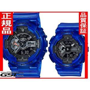 ペア腕時計Gショック&ベビーGカシオGA-110CR-2AJF-BA-110CR-2AJF腕時計ペアウォッチ(青色〈ブルー〉クリスマスギフト|gst