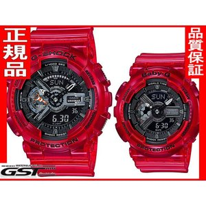 ペア腕時計Gショック&ベビーGカシオGA-110CR-4AJF-BA-110CR-4AJF腕時計ペアウォッチ(赤色〈レッド〉クリスマスギフト|gst