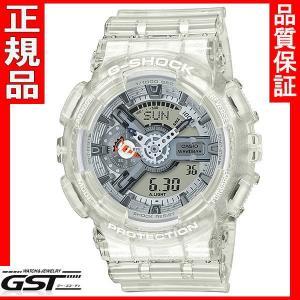 GショックカシオGA-110CR-7AJF「Gショック コラボレーションモデル」腕時計(白色<ホワイト>)|gst