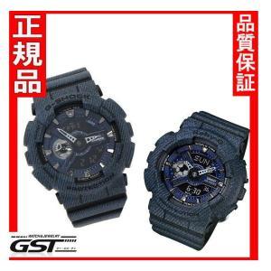 ペア腕時計Gショック&ベビーGカシオ腕時計GA-110DC-1AJF-BA-110DC-2A1JF限定品 (青色〈ブルー〉 クリスマスギフト|gst