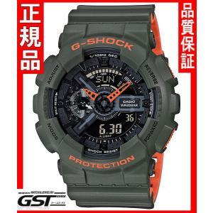 Gショック カシオ GA-110LN-3AJF レイヤード・ネオンカラー腕時計「G-SHOCK」メンズ(緑色〈グリーン〉)|gst