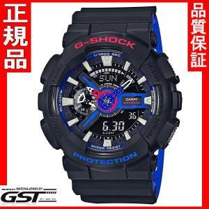 GショックG-SHOCKカシオGA-110LT-1AJF レッド、ブルー、ホワイト 腕時計|gst