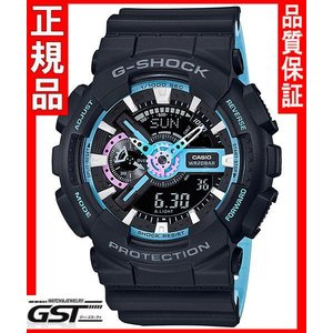 GショックカシオGA-110PC-1AJF ネオンアクセントカラー 腕時計(黒色〈ブラック〉・青色〈ブルー〉)|gst