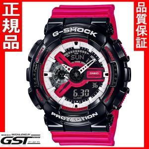 カシオGA-110RB-1AJFジーショック腕時計 送料無料 |gst