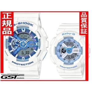 ペア腕時計限定Gショック&ベビーGカシオ腕時計GA-110WB-7AJF-BA-110BE-7AJFペアウォッチ(白色〈ホワイト〉)|gst