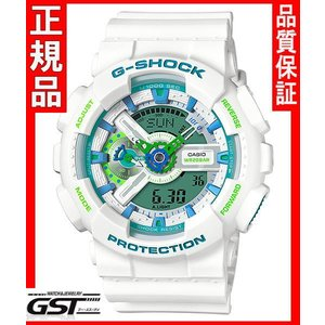 Gショック カシオGA-110WG-7AJF腕時計メンズ(白色〈ホワイト〉)|gst
