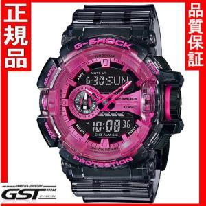 限定品カシオジーショックGA-400SK-1A4JF「Clear Skeleton」腕時計 送料無料  gst