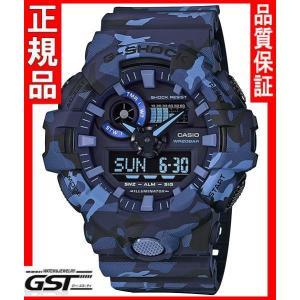GショックカシオGA-700CM-2AJF「カモフラージュシリーズ」腕時計(青色〈ブルー〉)|gst