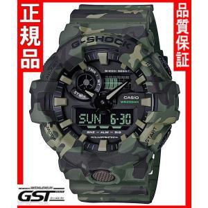 GショックカシオGA-700CM-3AJF「カモフラージュシリーズ」腕時計(緑色〈グリーン〉)|gst