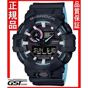 GショックカシオGA-700PC-1AJF「ネオンアクセントカラー」腕時計(黒色〈ブラック〉・青色〈ブルー〉)|gst
