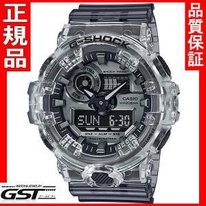 カシオ G-SHOCKジーショックGA-700SK-1AJF Clear Skeleton 腕時計 限定モデル|gst