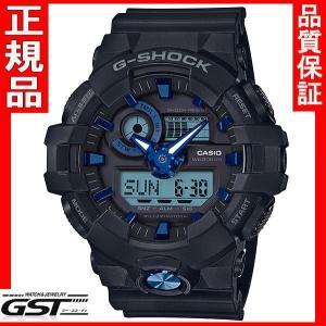 カシオ  ジーショック GA-710B-1A2JF 腕時計  gst