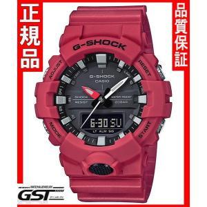 GショックカシオGA-800-4AJF腕時計(赤色〈レッド〉)|gst