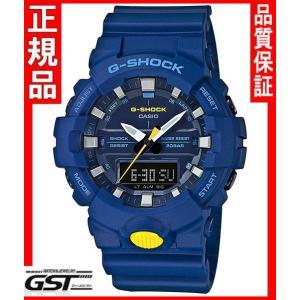 限定品GショックカシオGA-800SC-2AJF「G-SHOCK」腕時計(青色〈ブルー〉)|gst
