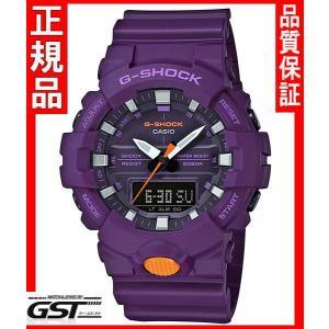 限定品GショックカシオGA-800SC-6AJF「G-SHOCK」腕時計(紫色〈パープル〉)|gst