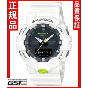 限定品GショックカシオGA-800SC-7AJF「G-SHOCK」腕時計(白色〈ホワイト〉)|gst