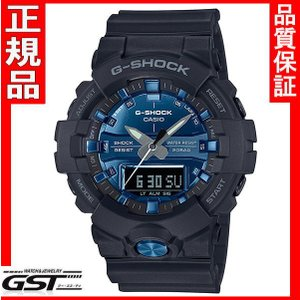 カシオ  ジーショック GA-810MMB-1A2JF 腕時計  gst