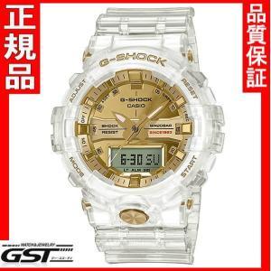 カシオCASIOジーショックG-SHOCK35周年記念限定モデルGA-835E-7AJR グレイシアゴールド 腕時計 送料無料 新品 gst