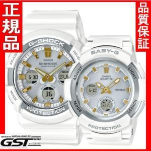 ペアGAW-100GA-7AJF-BGA-2100GA-7AJFジーショック&ベビーGソーラー電波腕時計(白色〈ホワイト〉) gst