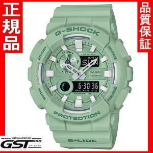 GショックカシオGAX-100CSB-3AJF「G-LIDE」腕時計|gst