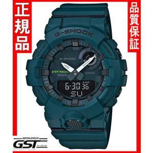 GショックカシオGBA-800-3AJF「ジー・スクワッド」腕時計(緑色<グリーン>)BluetoothR通信連動|gst