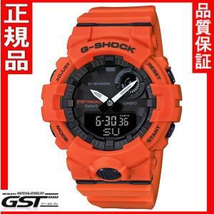 GショックカシオGBA-800-4AJF「ジー・スクワッド」腕時計 gst