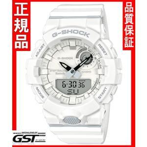 GショックカシオGBA-800-7AJF「ジー・スクワッド」腕時計(白色〈ホワイト〉)|gst