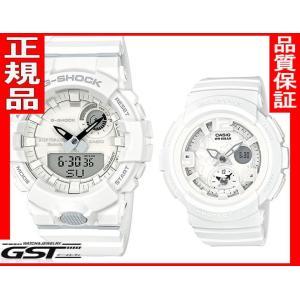 ペア腕時計ホワイトGショック&ベビーGカシオGBA-800-7AJF-BGA-190BC-7BJFペアウォッチ 記念日 誕生日 結婚記念日に(白色〈ホワイト〉)|gst
