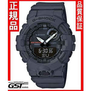 Gショック カシオGBA-800-8AJF「ジー・スクワッド」腕時計(黒灰色)BluetoothR通信連動|gst