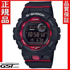 カシオ G-SQUAD ジーショック GBD-800-1JF 腕時計 |gst