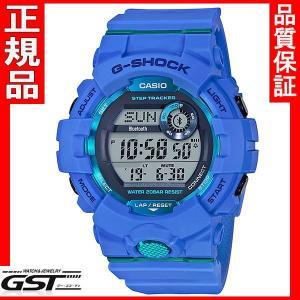 カシオ G-SQUAD ジーショック GBD-800-2JF 腕時計 |gst