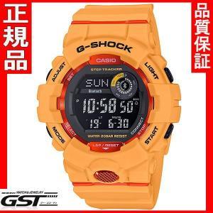 カシオ G-SQUAD ジーショック GBD-800-4JF 腕時計 |gst