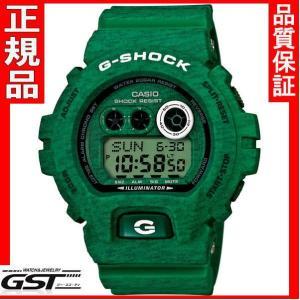 カシオGショックGD-X6900HT-3JF腕時計「Gショック」ヘザードカラーシリーズ限定品・限定モデルメンズ(緑色〈グリーン〉)|gst