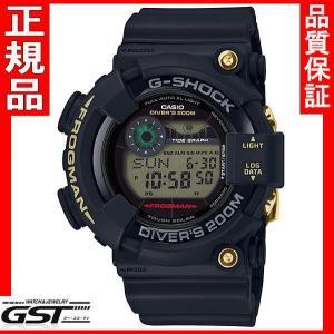 フロッグマン Gショック カシオGF-8235D-1BJR 35周年記念モデル ソーラー腕時計【新品 限定品 】在庫アリ|gst