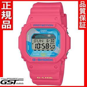 カシオGLX-5600VH-4JFジーショック「G-LIDE」腕時計 送料無料 |gst