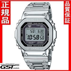 【在庫アリ】カシオG-SHOCK GショックGMW-B5000D-1JFソーラー電波腕時計|gst