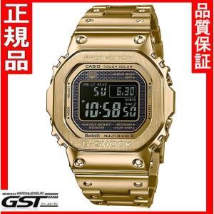 CASIOカシオ G-SHOCK ジーショックGショックGMW-B5000GD-9JF 腕時計 ゴールド金色メタル新品 本日入荷|gst