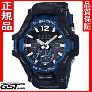 カシオ ジーショック GR-B100-1A2JF グラビティマスター 腕時計 |gst