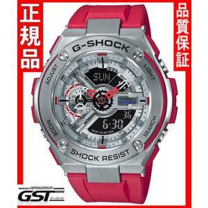GショックカシオGST-410-4AJF「G-STEEL」腕時計(赤色〈レッド〉)|gst