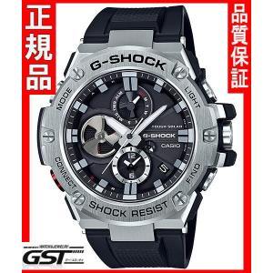 GショックカシオGST-B100-1AJF「G-STEEL 」ソーラー腕時計(銀色〈シルバー〉)|gst