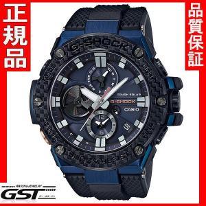 CASIO ジーショックGST-B100XB-2AJFカシオ G-STEELソーラー腕時計 送料無料 |gst