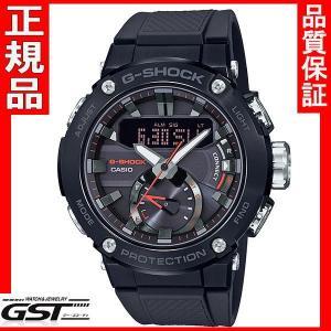 カシオGST-B200B-1AJFジーショック「G-STEEL」腕時計 送料無料 |gst