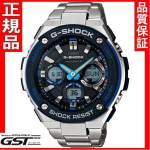 カシオGST-W100D-1A2JFソーラー電波腕時計「Gスチール」メンズ(銀色〈シルバー〉)|gst