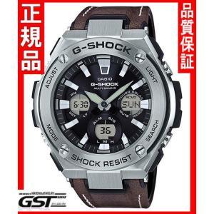 Gショック カシオ GST-W130L-1AJF ソーラー電波腕時計「Gスチール」メンズ(銀色〈シルバー〉・茶色〈ブラウン〉) gst