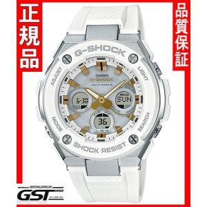カシオGショックGST-W300-7AJF G-STEEL ソーラー電波腕時計(白色〈ホワイト〉)|gst